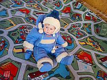 Детский ковер с дорогой Лунапарк, фото 2