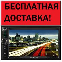 Автомагнитола SHUTTLE SDUD-6955 + Бесплатная доставка