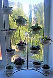 """Підставка для квітів на 12 чаш """"Азалія-1"""", фото 5"""