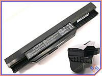 Батарея для ноутбука ASUS A32-K53 A43, A53, K43, K53, X53, X54 (10.8V 6600mAh). Аккумулятор для ноутбуков ASUS A43, A53, K43, K53, X53