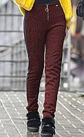 Женские зимние вязаные брюки на меху Glam (разные цвета)