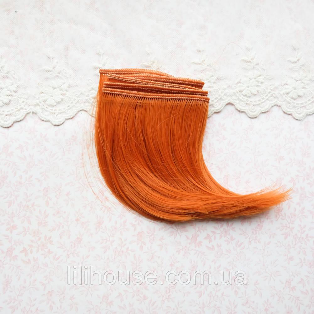 Волосы для кукол прямые боб в трессах, рыжие - 25 см
