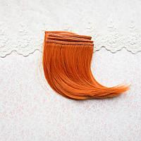 Волосы для Кукол Трессы Боб РЫЖИЕ 25 см