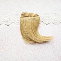 Волосы для Кукол Трессы Боб СВЕТЛО-РУСЫЕ 10 см