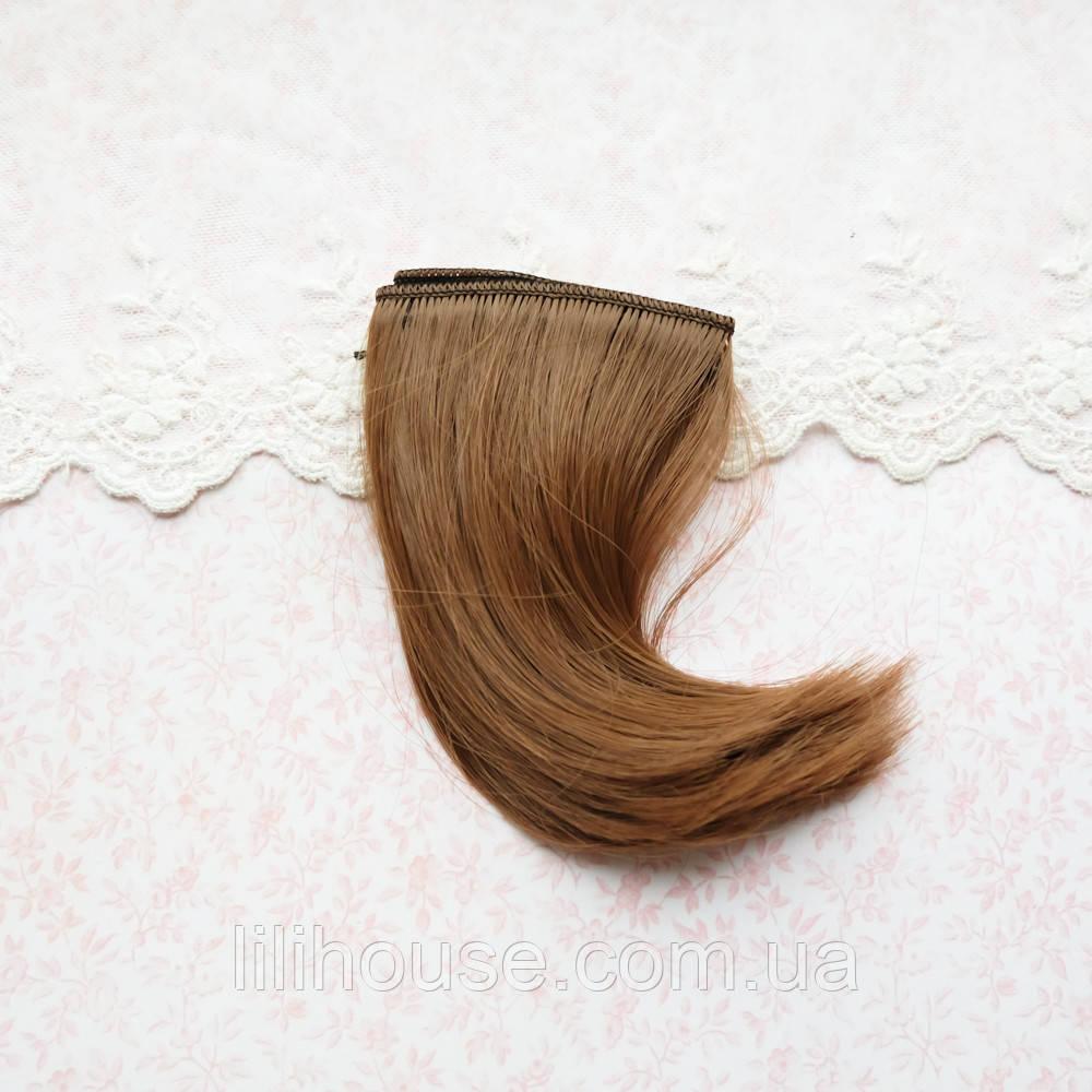 Волосы для кукол прямые боб в трессах, светло-каштановые - 25 см
