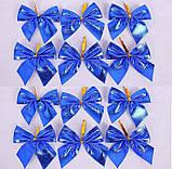 Набор бантиков для декора (12 шт.) - синие, фото 3