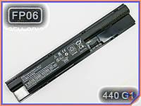 Батарея для ноутбука HP Probook 440, 445, 450, 455, 470 G0 G1, 250, 255, FP06 (11.1V 4400mAh Black) P/N: 708458-001 HSTNN-YB4J