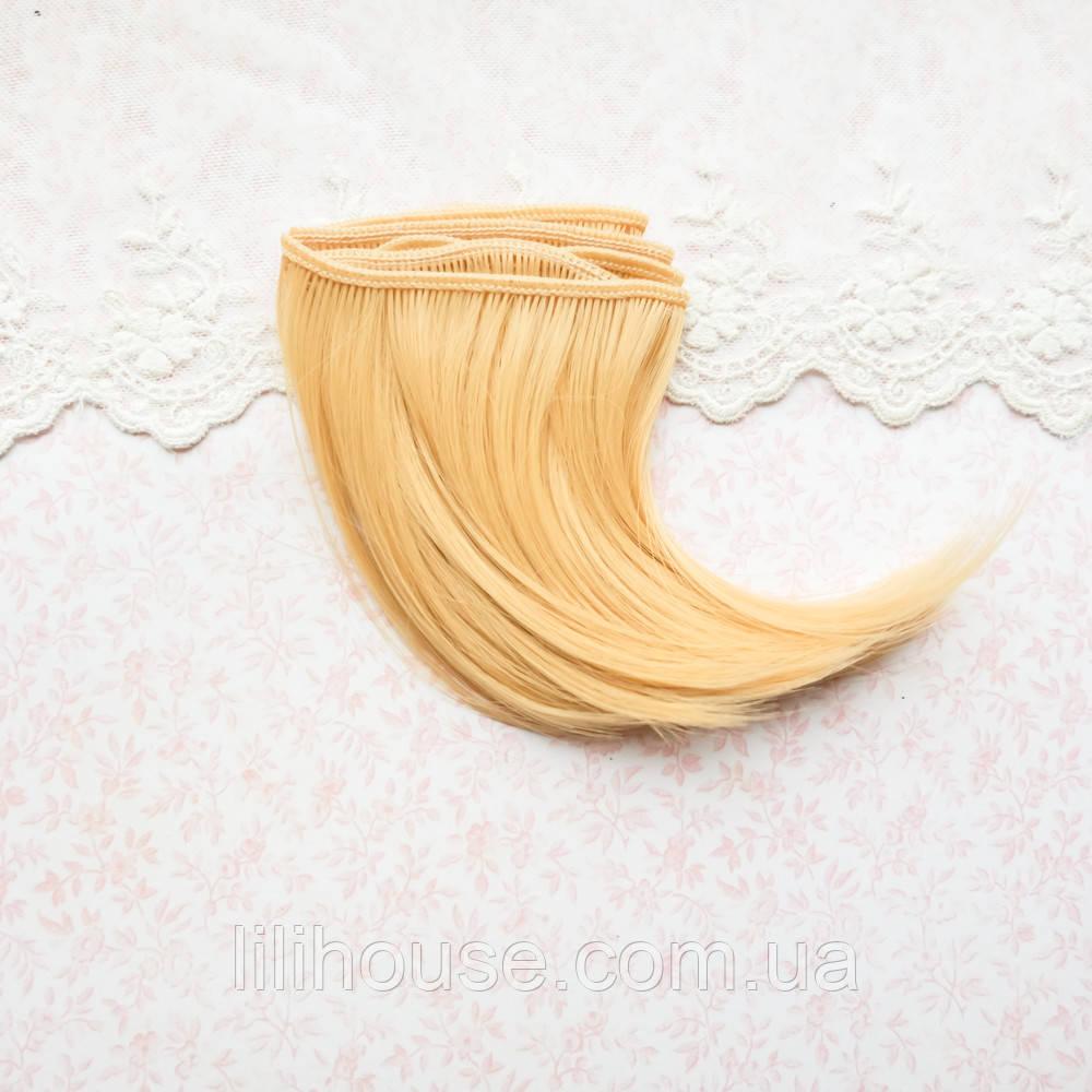 Волосы для Кукол Трессы Боб ЗОЛОТОЙ БЛОНД 10 см