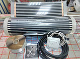 2m2 Инфракрасный пленочный теплый пол HOT-FILM (Korea) с регулятором и датчиком, фото 2