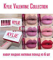 Набор матовых помад Kylie Valentine Collection.