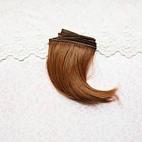 Волосы для Кукол Трессы Боб ШАНГРИНА 10 см