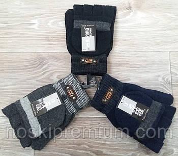 Перчатки-митенки мужские шерстяные одинарные с варежкой Корона, ассорти, 8112