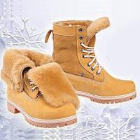 Зимняя обувь (Ботинки и т.п.)