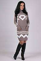 Платье вязанное Диамант - капучино/белый/песочный: 44-48