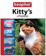 Витамины Беафар для кошек Киттис протеин №75 (рыбки)