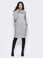 Светло-серое  демисезонное платье из ангоры с воротником-хомутом и карманами
