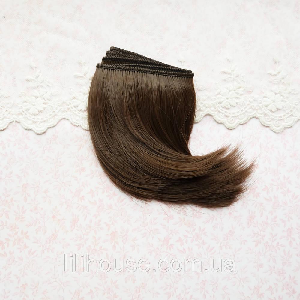 Волосы для кукол прямые боб в трессах, каштановые - 15 см