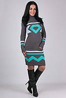 Платье вязанное Диамант - графит/бирюза: 44-48