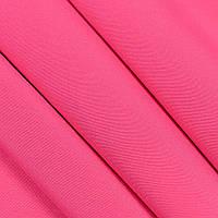 Ткань для штор Kanzas ярко-розовый