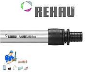 Универсальная труба RAUTITAN flex Rehau для систем отопления и водоснабжения