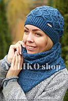Комплект шапка и шарф шерстяной джинс