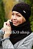 Комплект шапка и шарф шерстяной черный
