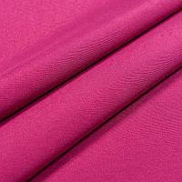 Ткань для штор Kanzas малина