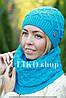 Комплект шапка и шарф шерстяной бирюза, голубой