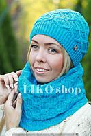 Комплект шапка и шарф шерстяной бирюза, голубой, фото 1