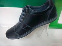 Туфли кроссовки мужские кожаные Икос черные, фото 1