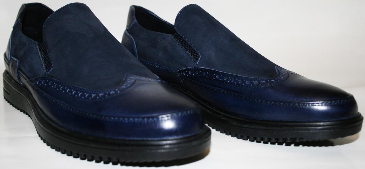 Темно синие туфли мужские лоферы броги демисезонные Luciano Bellini