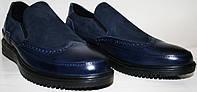 Темно синие туфли мужские лоферы броги демисезонные Luciano Bellini, фото 1