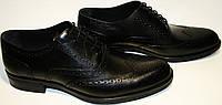 Мужские классические туфли черные оксфорды, кожаные броги Luciano Bellini, фото 1