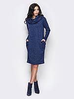 Синее демисезонное платье из ангоры с воротником-хомутом и карманами