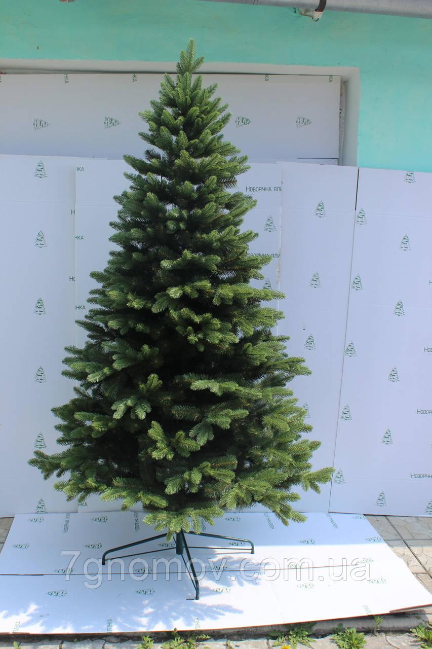 Искусственная елка литая  Лесная Диана 2.20