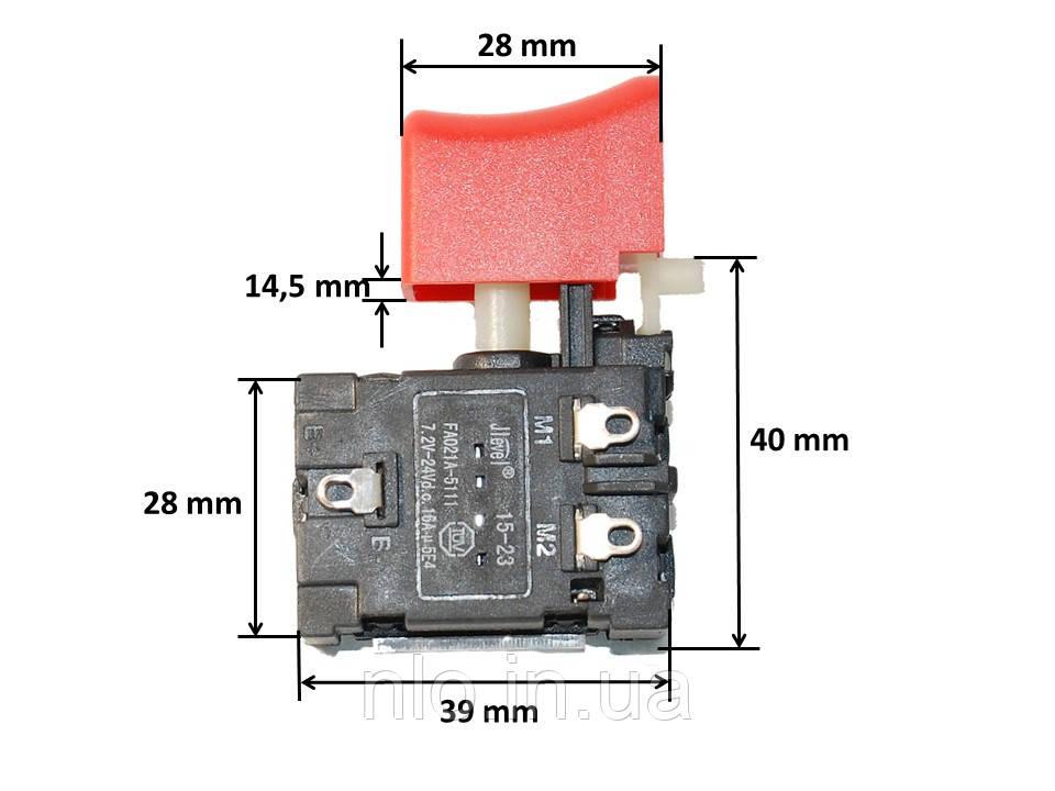 Кнопка шуруповёрта акумуляторного Makita