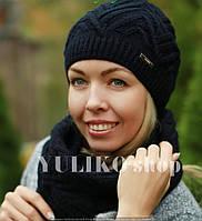Комплект шапка и шарф шерстяной темно синий
