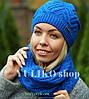 Комплект шапка и шарф шерстяной электрик