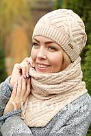 Комплект шапка и шарф шерстяной беж