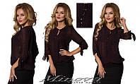 Блуза (42 44 46 48) — креп-шифон купить оптом и в Розницу в одессе 7км