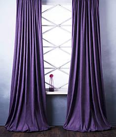 Готовые Портьеры Мультилюкс №130,  Фиолетовый