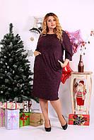 Женское Красивое Платье баклажанового цвета | 0649-3 (42-74)