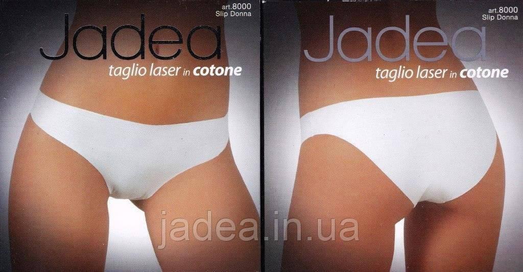Безшовні трусики сліпи Jadea 8000 bianco