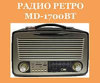 Ретро радиоприемник, магнитола Kemai MD-1700