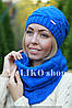 Комплект шапка и шарф шерстяной синий электрик