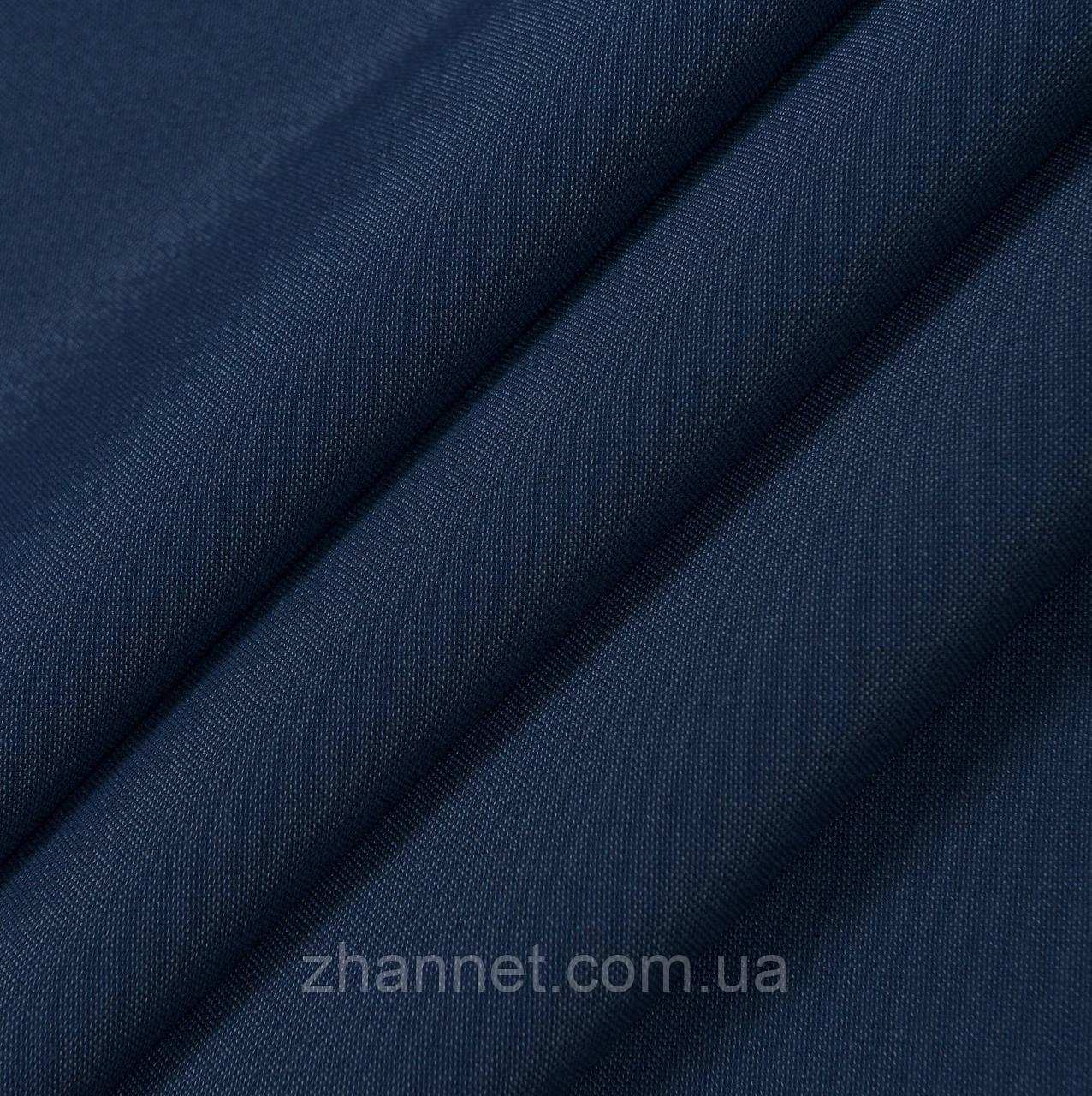 Тканина для штор Kanzas червоний темно-синій