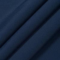 Ткань для штор Kanzas красный темно-синий