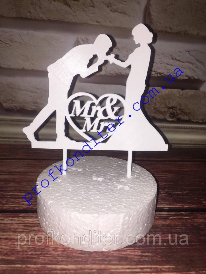 Пластиковый топер Свадебный MR+MRs №1