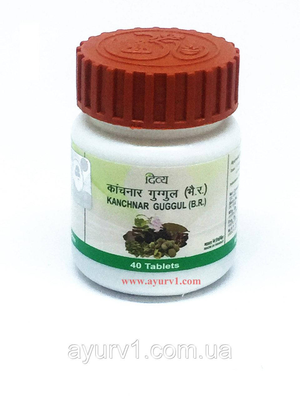 Канчнар Гуггул, Kanchnar Guggul / Divya Pharmacy* / 80 таб.