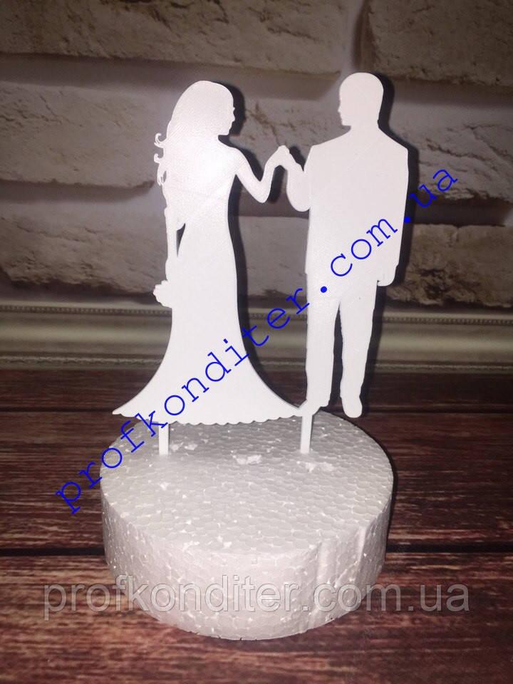 Пластиковый топер Свадебная пара №1